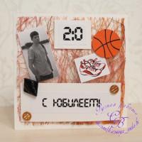 Открытка на день рождения тренеру по баскетболу 43