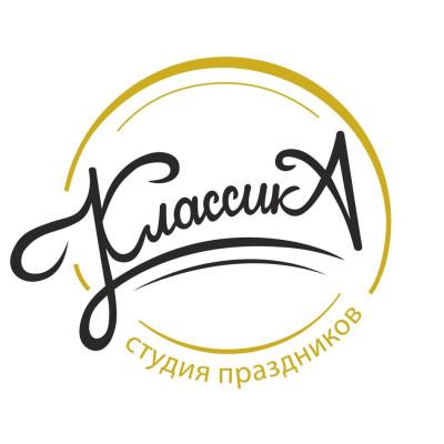 """Команда """"КлассикА"""""""