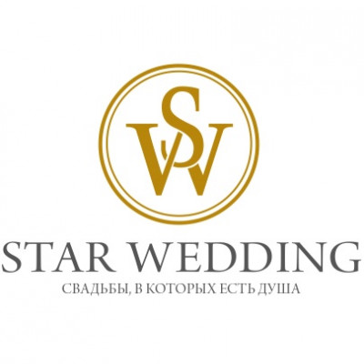 """STAR WEDDING"" agency"