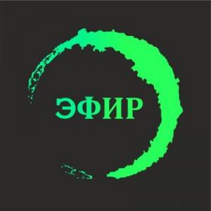 "LOUNGE BAR ""ЭФИР"""