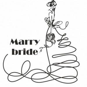 Агентство свадеб Marry Bride