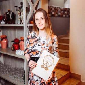 Наталья Тюндина