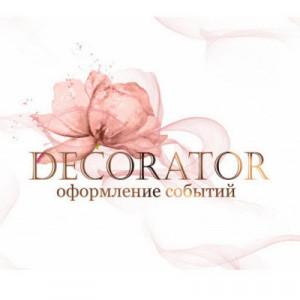 """""""Decorator studio"""""""