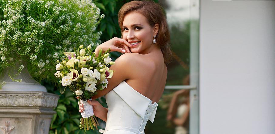 f6647860604 Я - Невеста!» - Салон свадебной и вечерней моды
