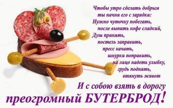 http://www.sv-nn.ru/f/attach/84/8448-0602004933.jpg