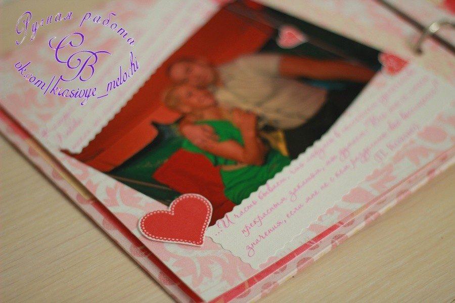 Картинки майнкрафт, открытки на годовщину отношений фото